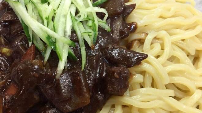 金大来 - 料理写真:ジャージャー麺(チャジャン麺,韓国本場の味)