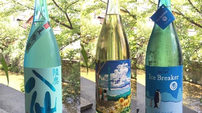 祇園 白川 なみ里 - ドリンク写真:夏のお酒も入荷しました