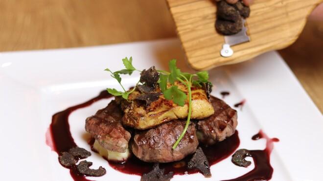 近江牛Steak&Wine モダンミール - メイン写真: