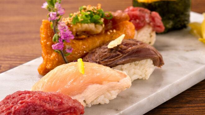渋谷 道玄坂 肉寿司 - メイン写真: