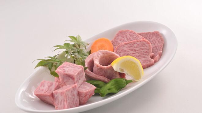 焼肉 おくう - 料理写真: