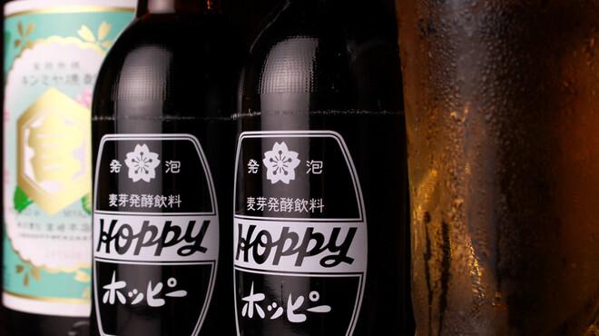 居酒屋 どるばこ - メイン写真: