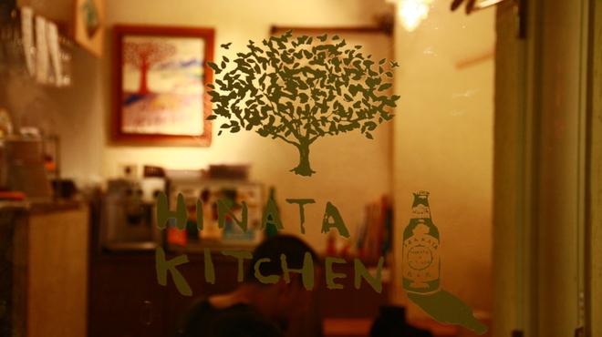 ひなたキッチン - メイン写真: