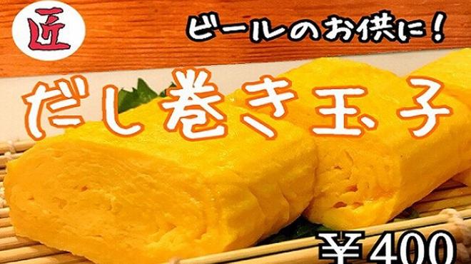 麺家 麺一献 - メイン写真: