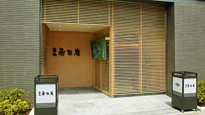 築地 寿司岩 - メイン写真: