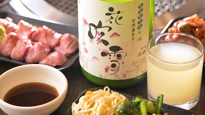 焼肉・ホルモン料理 とらじ亭 - メイン写真: