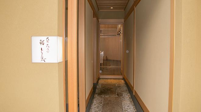 大阪天満宮 鮨とよなが - メイン写真: