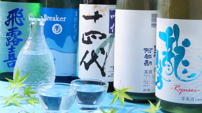 倉敷 個室居酒屋 離れ家 - メイン写真: