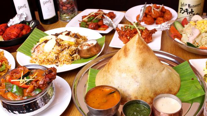 インディアンレストラン アンキットの気持ち - メイン写真:
