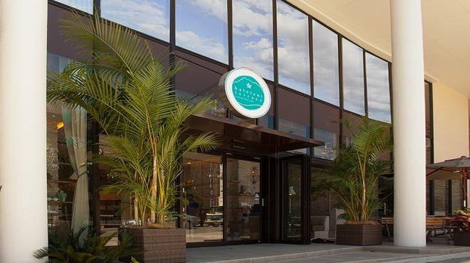 Hale Lani Terrace - メイン写真: