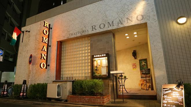ロマーノ五反田 - メイン写真: