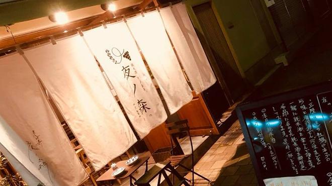 夜ノ森 - メイン写真: