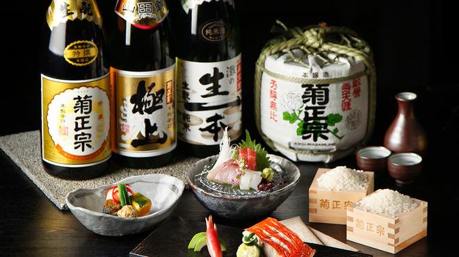御影蔵 池袋東武店(ミカゲクラ) - 池袋(魚介料理・海鮮料理)の写真5