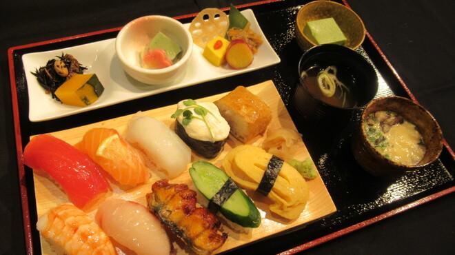 ぎゃあてい - 料理写真:定食メニュー 竹林
