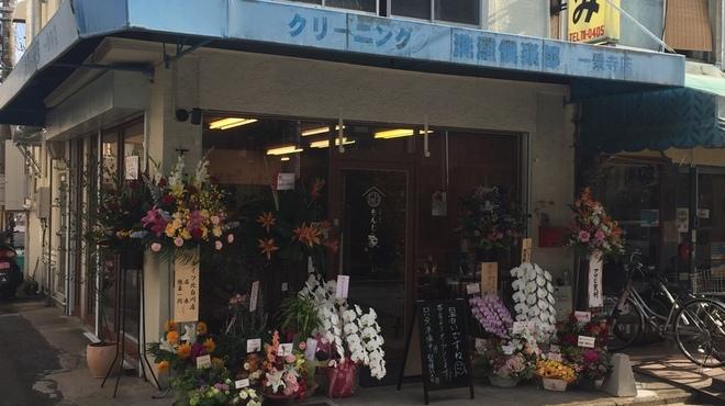 京都一乗寺もんじ家 - メイン写真: