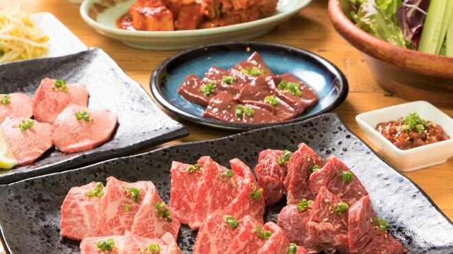 陽山道 - 料理写真: