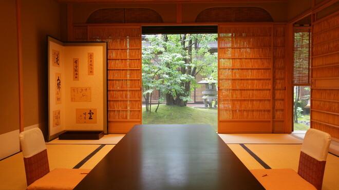 魚三楼 - 内観写真:和の空間でごゆっくりお寛ぎください