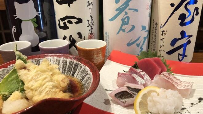 ちょい虎 - 料理写真: