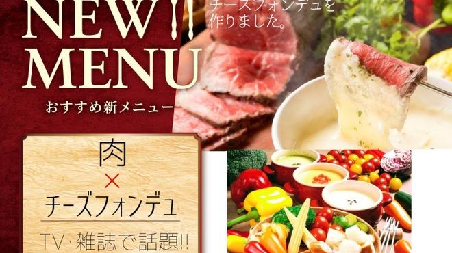デザイナーズ個室 肉バル W - メイン写真: