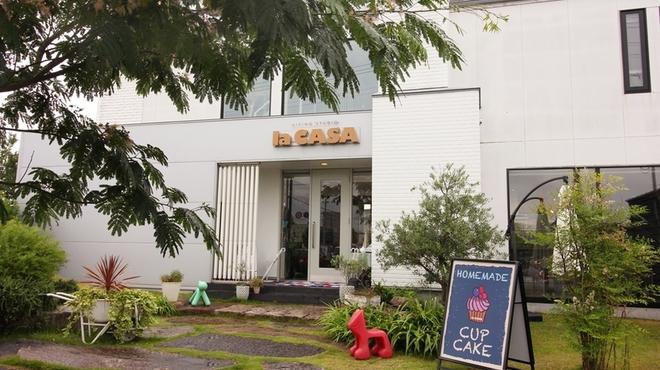 TEA HOUSE la CASA - メイン写真: