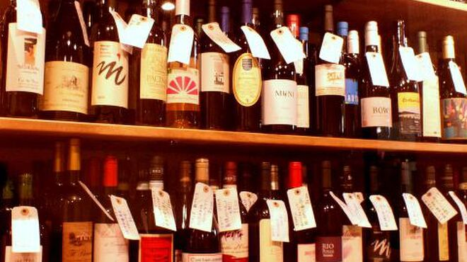 自然派ワインとアテ F - メイン写真: