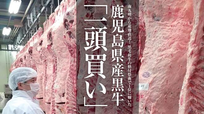 大分黒毛和牛焼肉ホルモンたつみ - メイン写真: