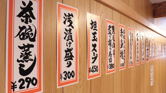 焼肉ホルモン うしお - メイン写真: