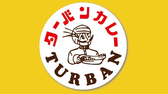 ターバンカレー - メイン写真: