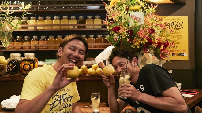 U.TOKYO - メイン写真: