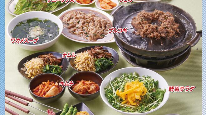 巨牛荘 - 料理写真:期間限定 夏の宴スタミナセット