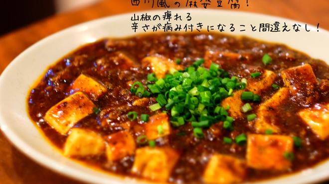 アジアンビストロ Dai - 料理写真: