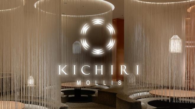 KICHIRI MOLLIS - メイン写真: