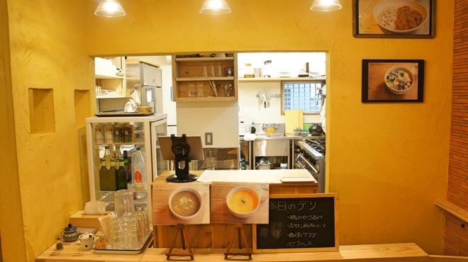 onsin soup - メイン写真: