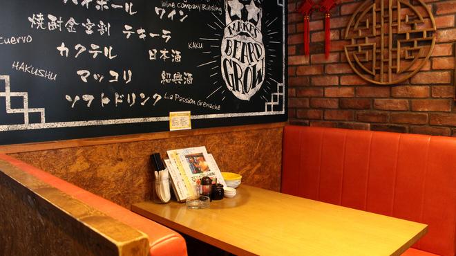 アガリコ 餃子楼 - メイン写真:
