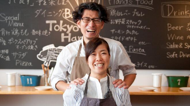 手づかみDining 東京Hands - メイン写真: