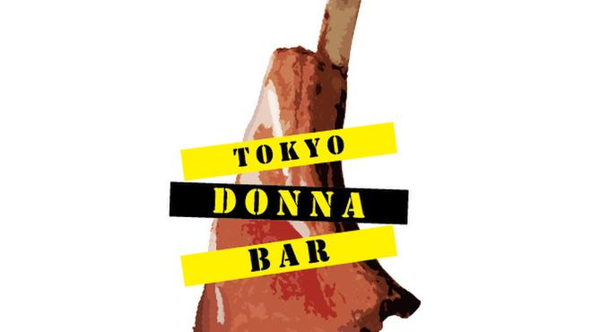 東京ドンナバル - メイン写真: