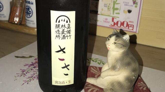 我流 たつみ - ドリンク写真:岡山クラフトビール フルーティで旨味たっぷり