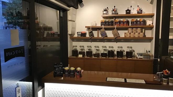 丁の字 CAFE - 内観写真: