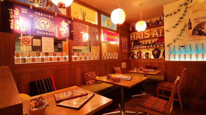 沖縄食堂ハイサイ - メイン写真: