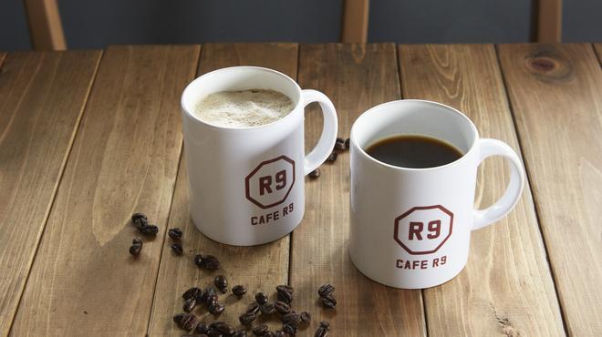 CAFE R9 - ドリンク写真:こだわりの無農薬コーヒー豆を使用。挽きたて・淹れたての薫り高いコーヒーをお楽しみください