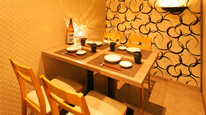 全席個室×和食居酒屋 膳屋 - メイン写真: