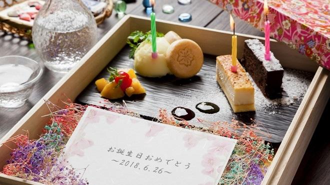 しゃぶしゃぶと酒の肴 鉄平 - メイン写真: