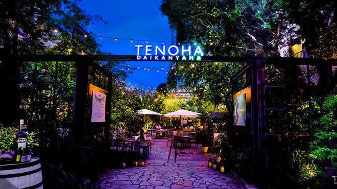TENOHA&STYLE RESTAURANT (テノハ スタイル レストラン)