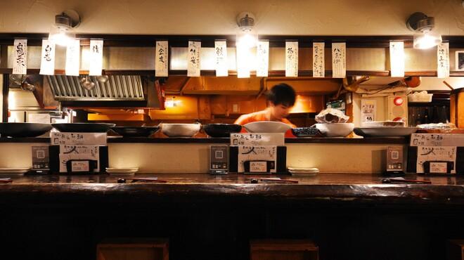 ぽろ ホームメイドキッチン - メイン写真: