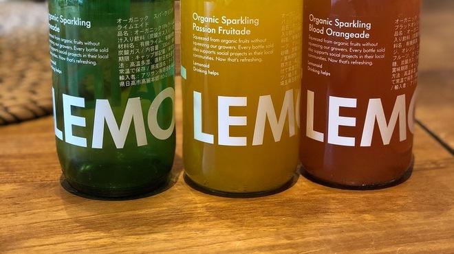 Ones Cantine bio - ドリンク写真:こんなに美味しいORGANIC LEMONADE
