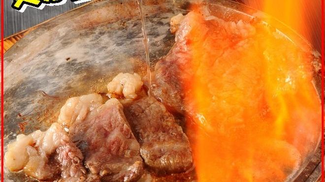 博多水炊き 水晶焼き 華まる - メイン写真: