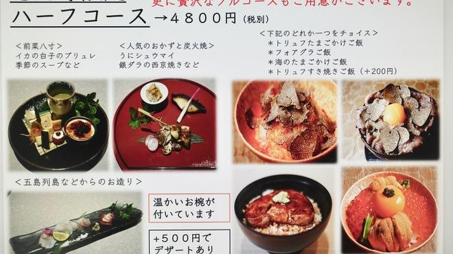 十番右京 - 料理写真:昼限定コース(4/30迄)