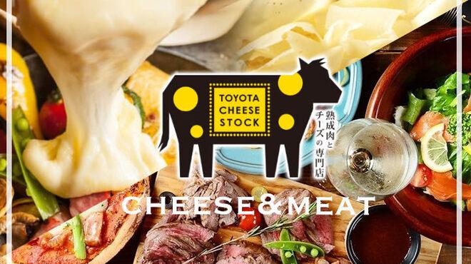 TOYOTA CHEESE STOCK - メイン写真: