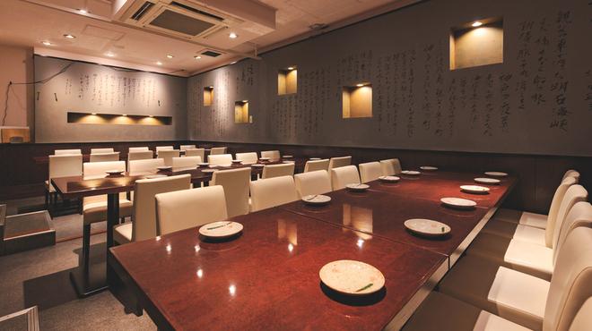 朝まで営業 個室海鮮居酒屋 淡路島と喰らえ - メイン写真: