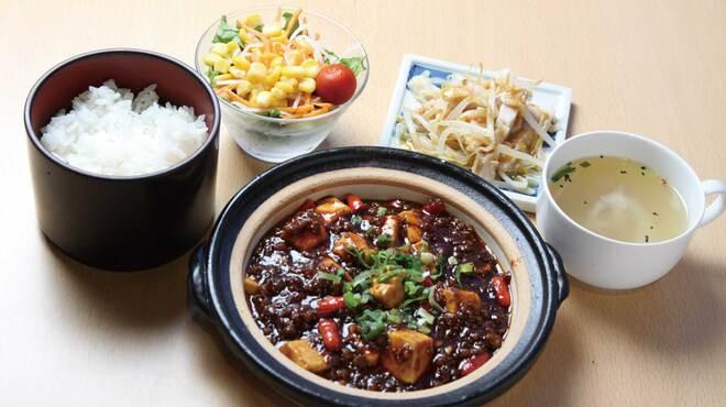 リュクス・ニャーヴェトナム - 料理写真:麻婆豆腐セット